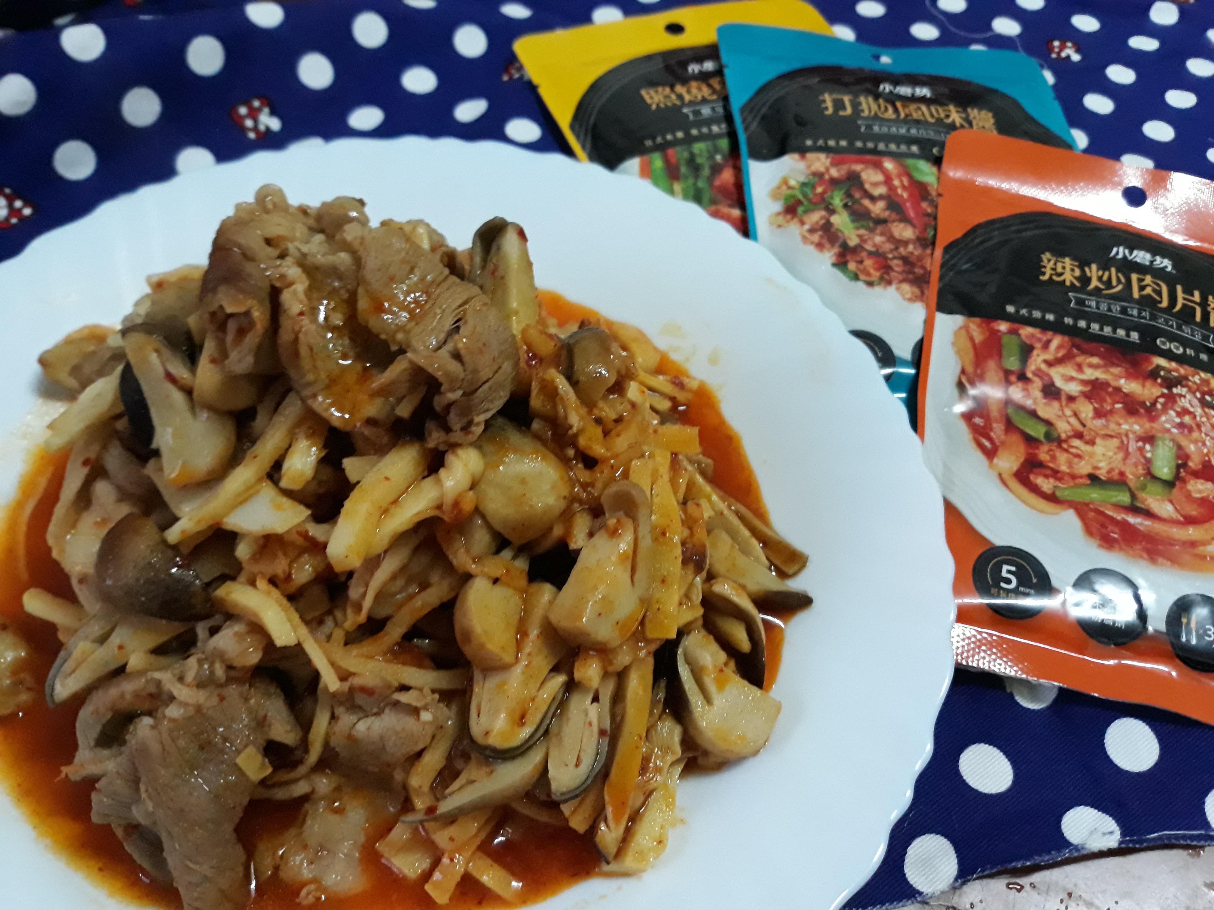 辣炒雜菜肉