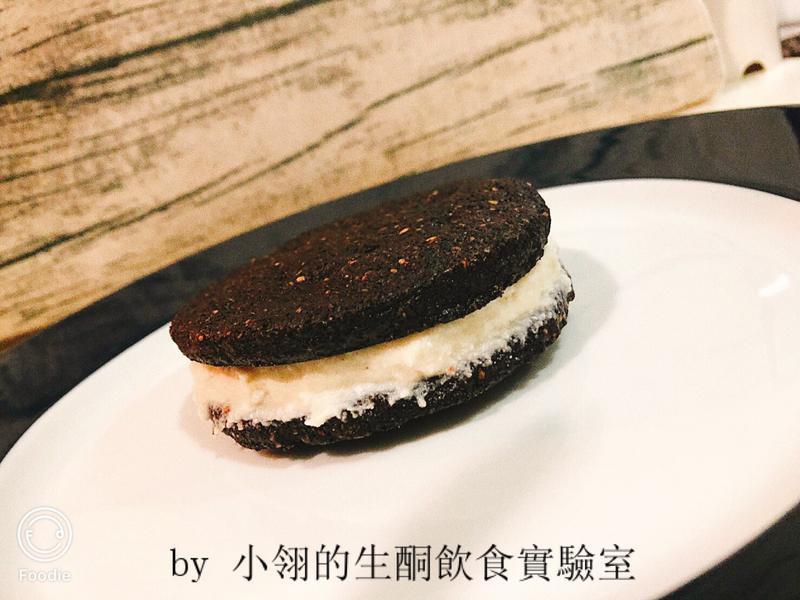 生酮版OREO 餅乾(酥脆全新版)