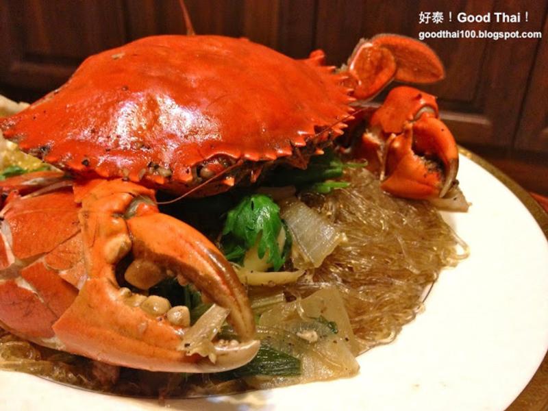 【好泰廚房】螃蟹粉絲煲