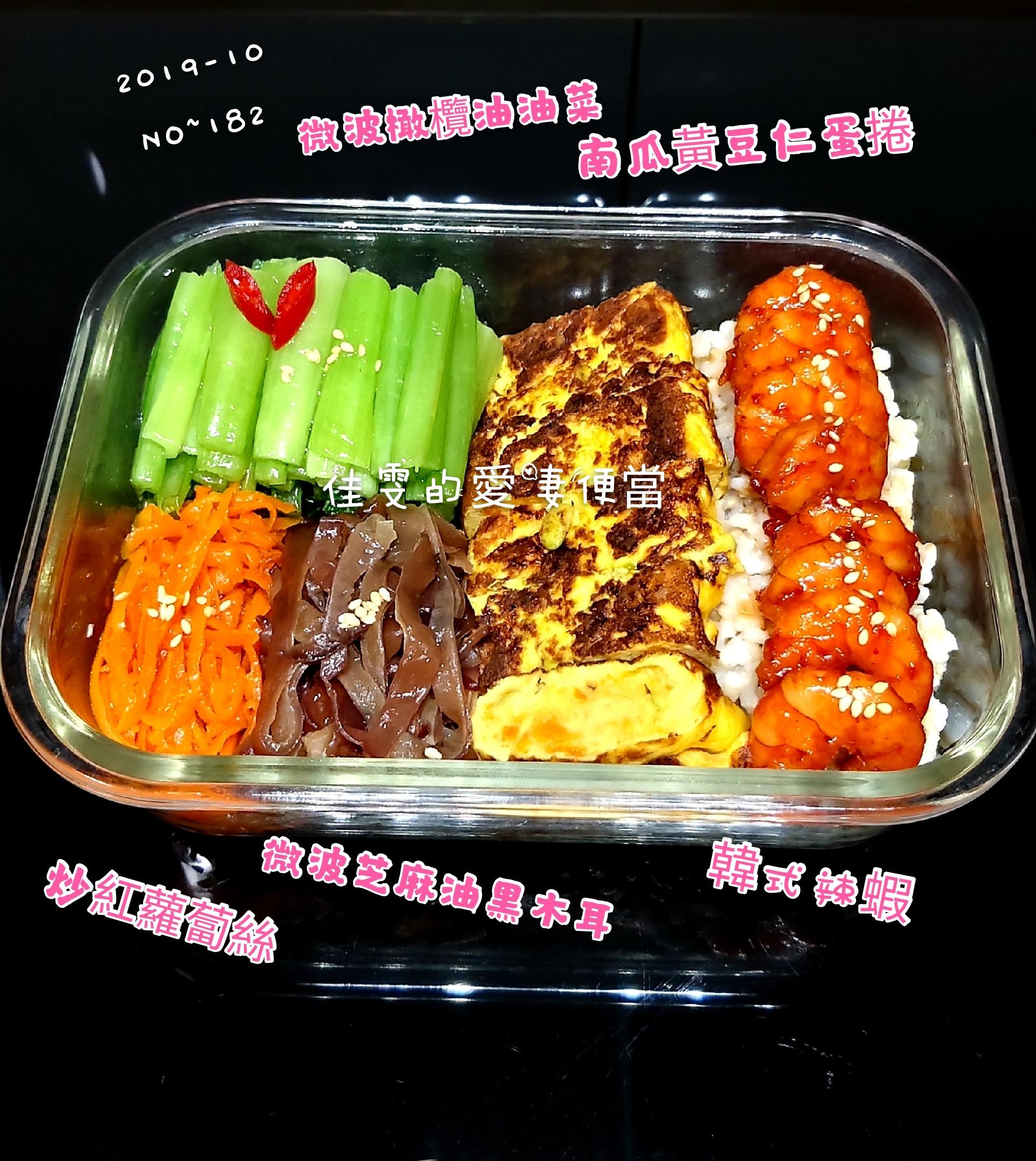 韓式辣蝦便當