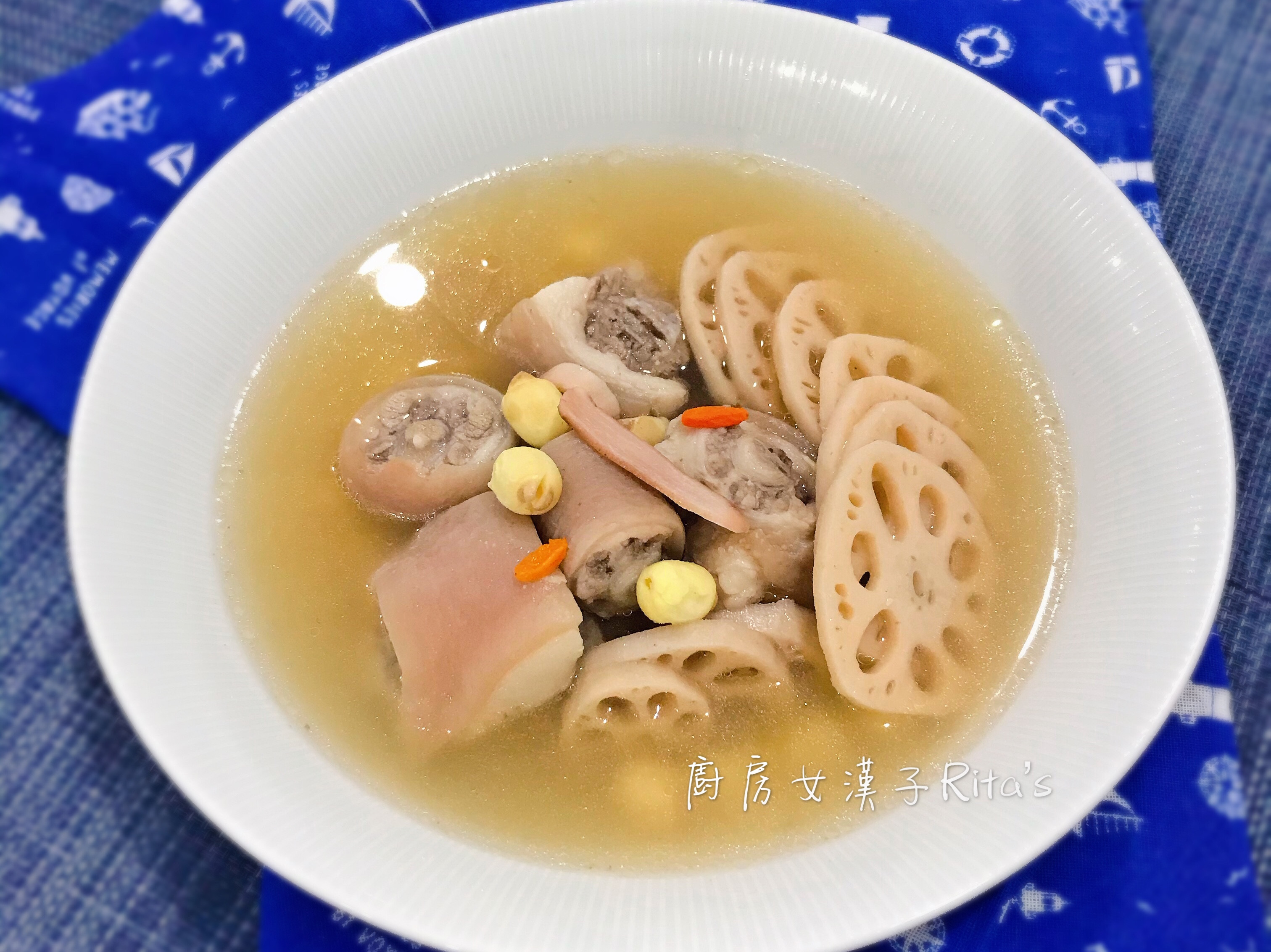 蓮藕豬尾(豬腳)湯