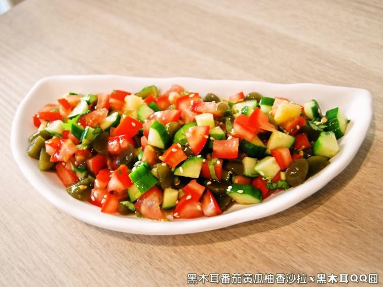 黑木耳番茄黃瓜柚香沙拉.柯媽媽の植物燕窩