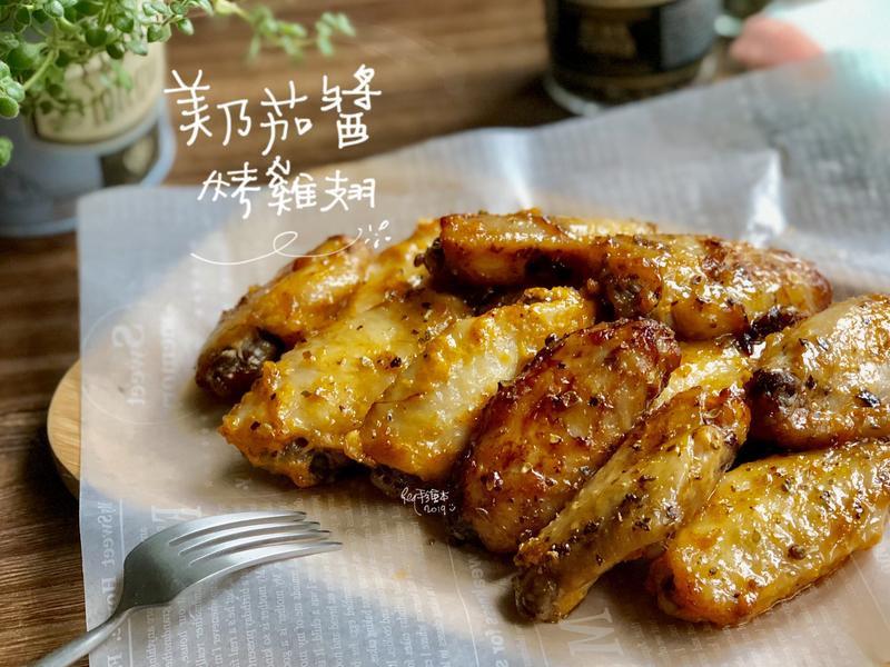 美乃茄醬烤雞翅-手繪食譜