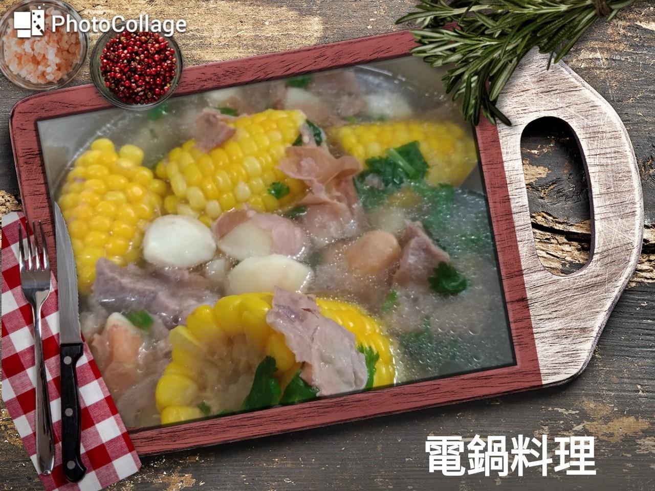 菱角玉米排骨湯