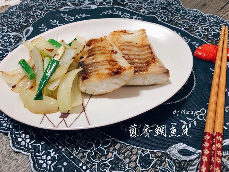 蔥香鯛魚片【飛利浦智慧萬用電子鍋】