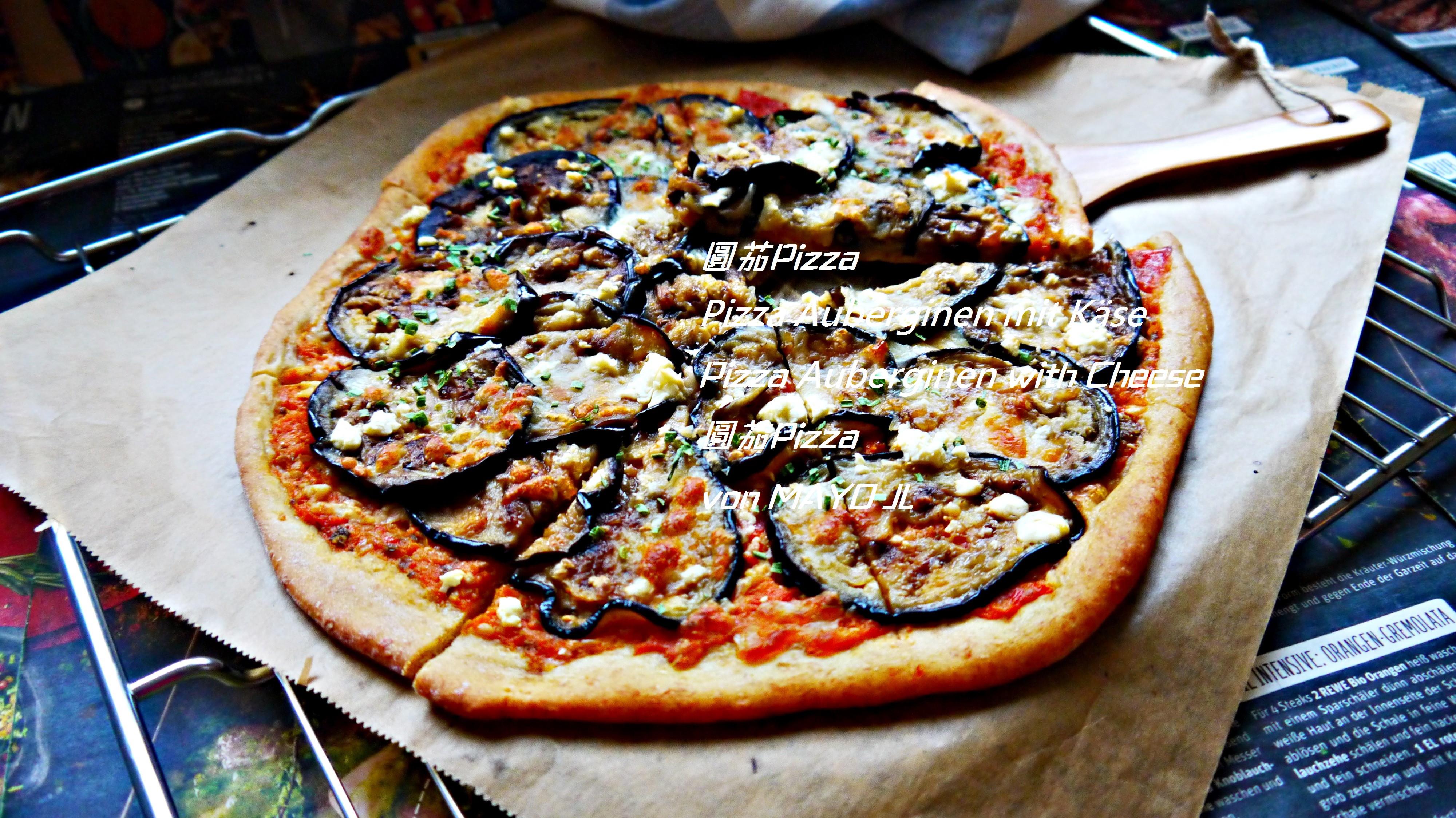 圓茄Pizza