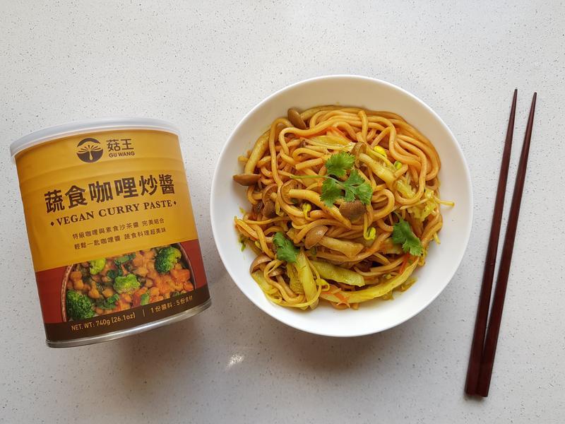 蔬食咖哩炒麵