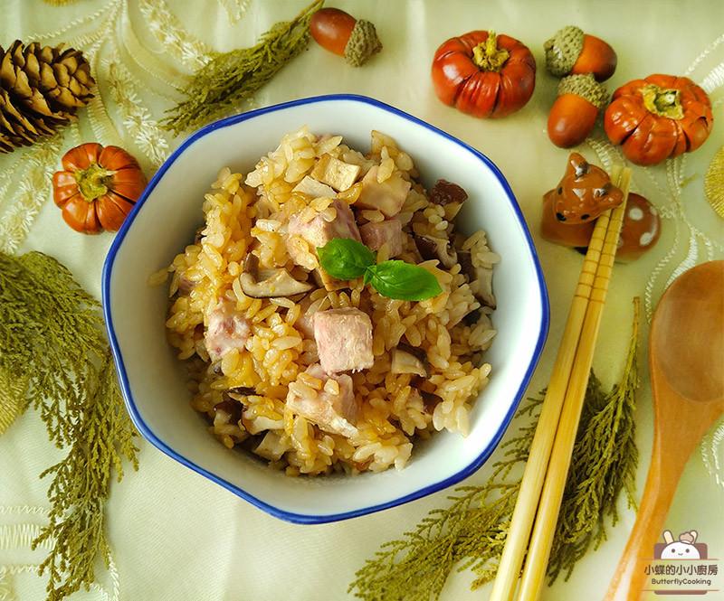 芋頭香菇炊飯〞不用10分鐘的快鍋飯料理