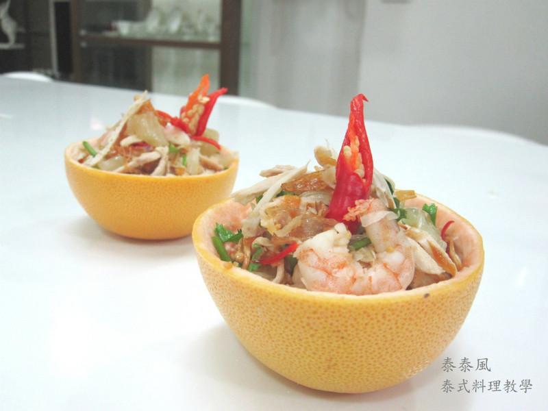 ♦泰泰風食尚廚房♦涼拌柚子沙拉