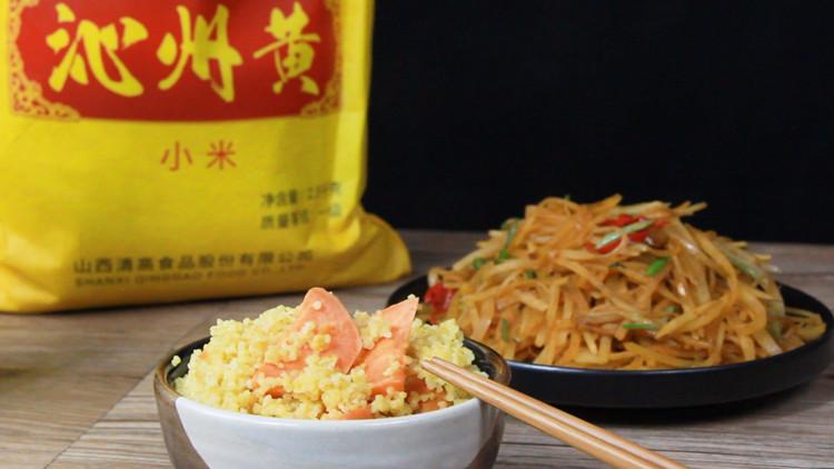 日思夜想,不过一碗家乡的山西小米饭