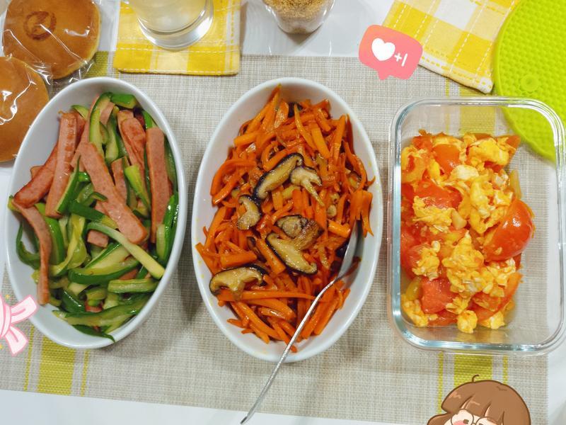 營養蔬菜盤