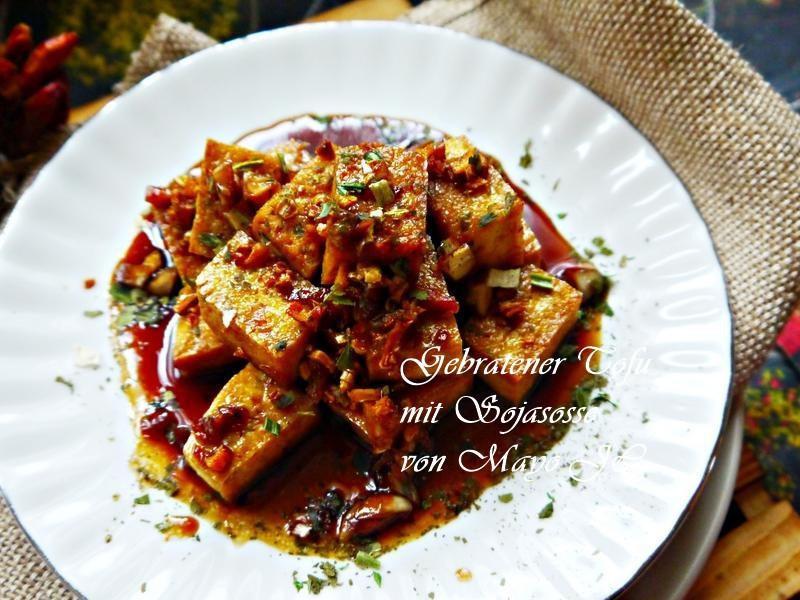 醬油燒豆腐