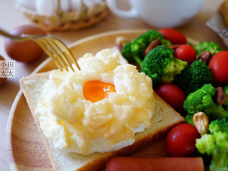 網美料理自己動手做~雲朵蛋吐司!