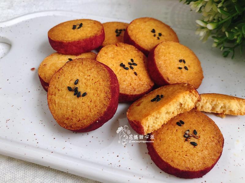 紫薯地瓜酥餅