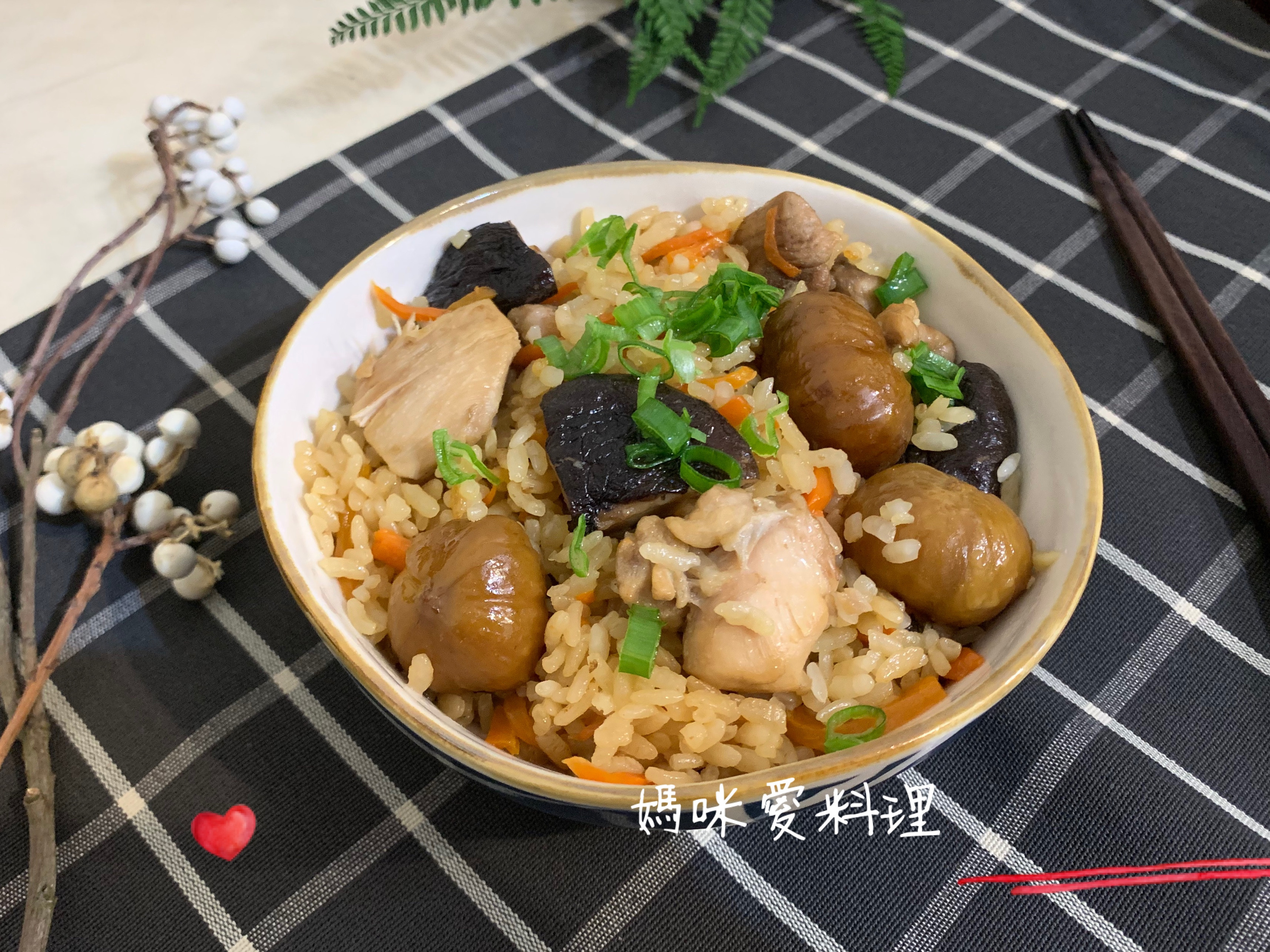 栗子雞炊飯