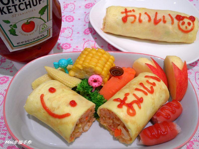 【亨氏番茄醬 100% 純天然】おいしい蛋捲炒飯