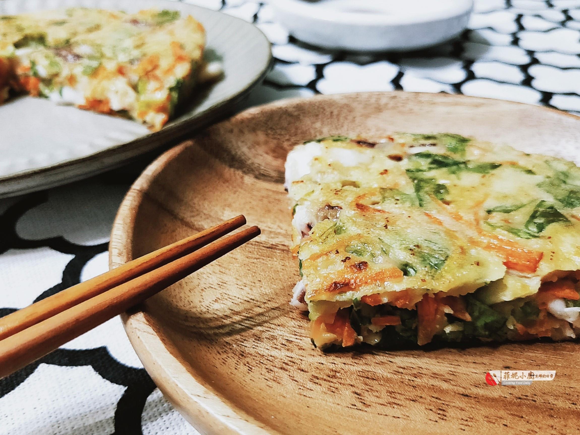 花枝蔬菜煎餅