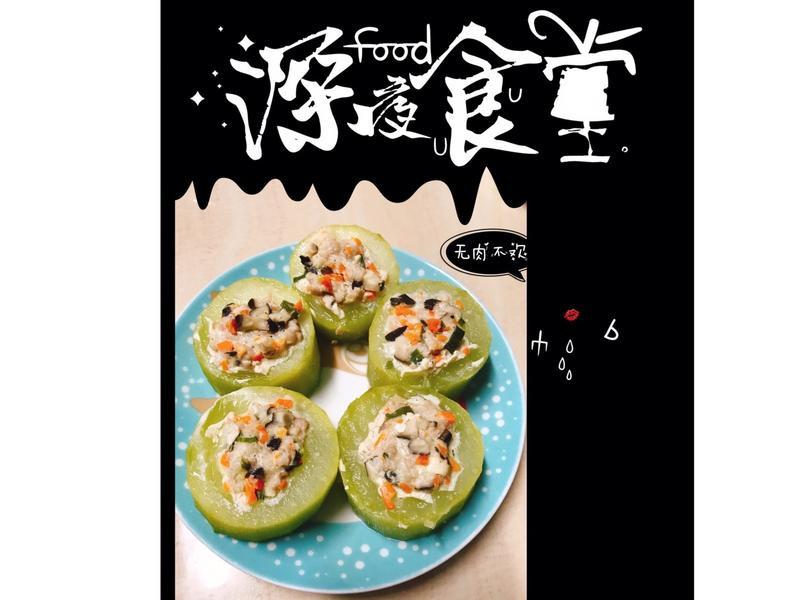 大黃瓜饟肉