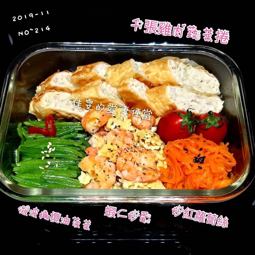減脂、減醣~千張雞肉蔬菜捲