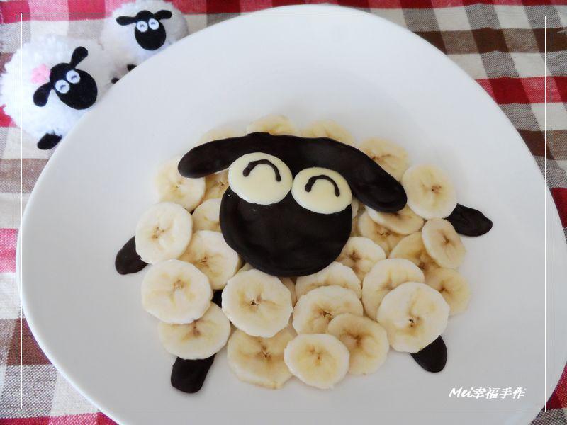 【親子食堂】咩~綿羊の香蕉巧克力