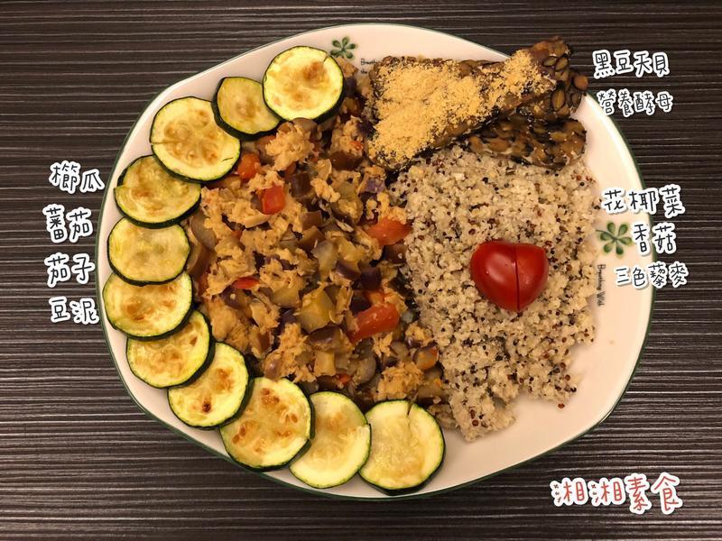 花椰菜偽飯/素食