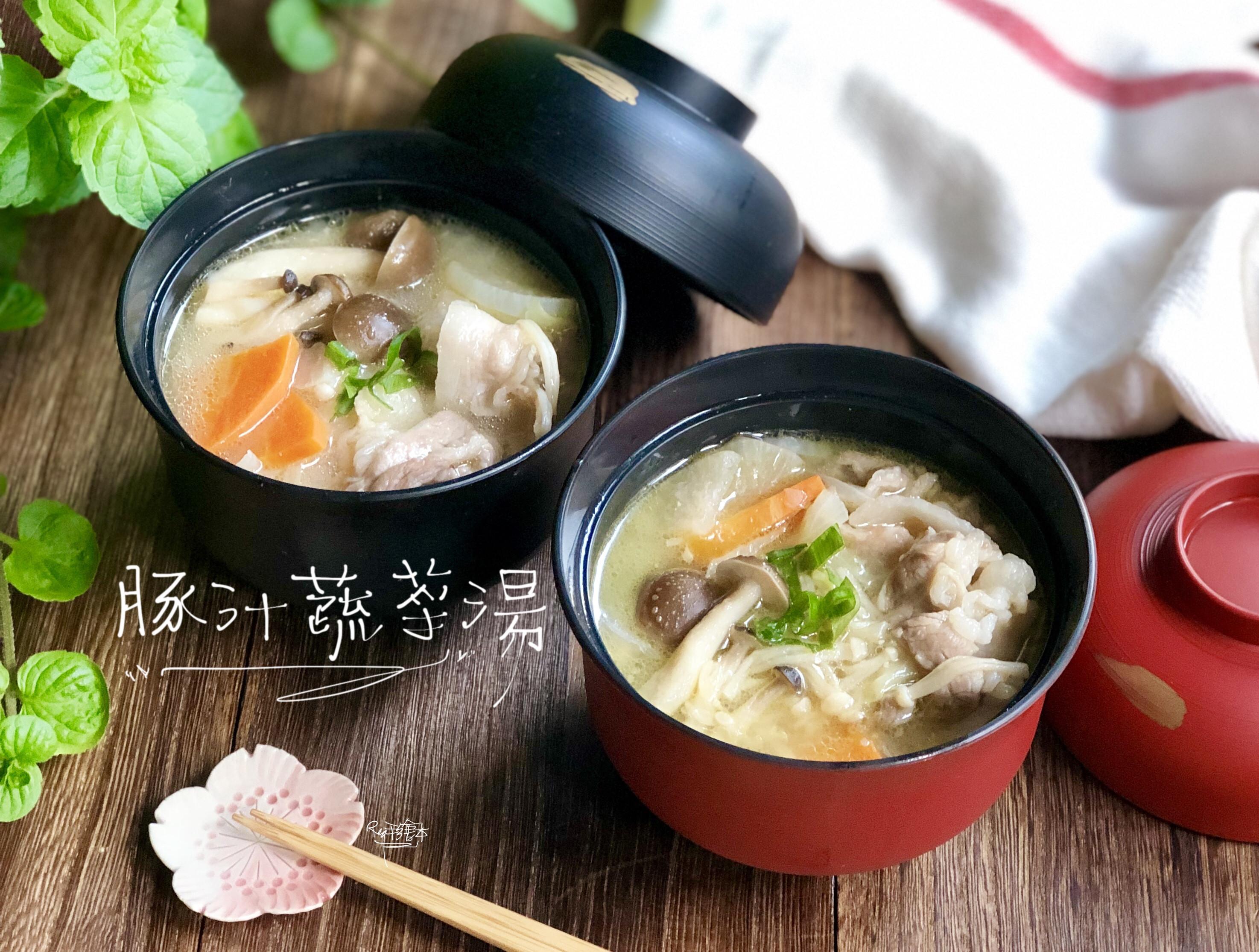 豚汁蔬菜湯-手繪食譜