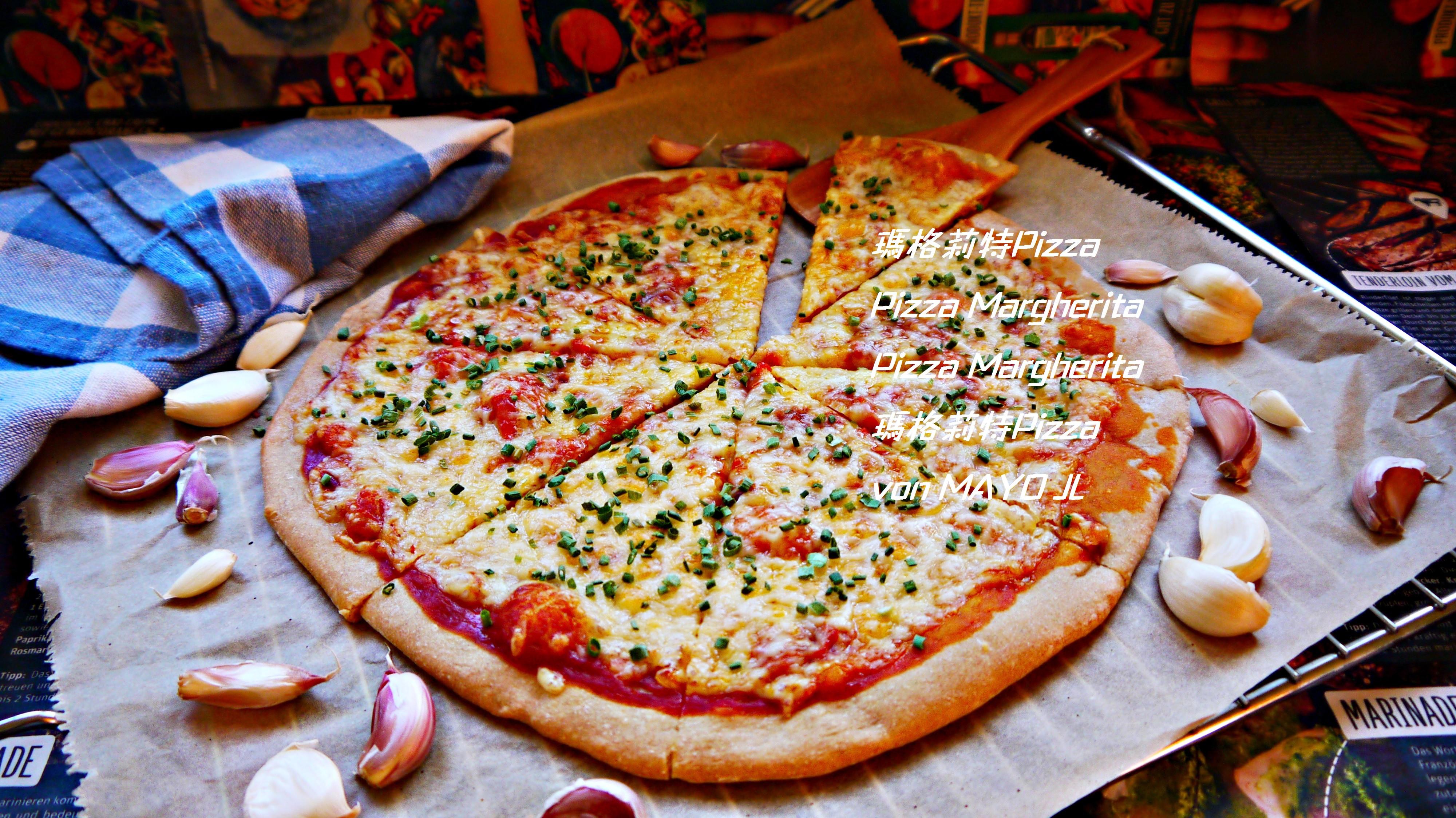 瑪格莉特Pizza
