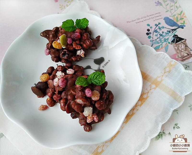 巧克力米果~免烤箱的快速甜點
