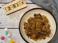 ☀️台式油飯☀️飛利浦萬用鍋