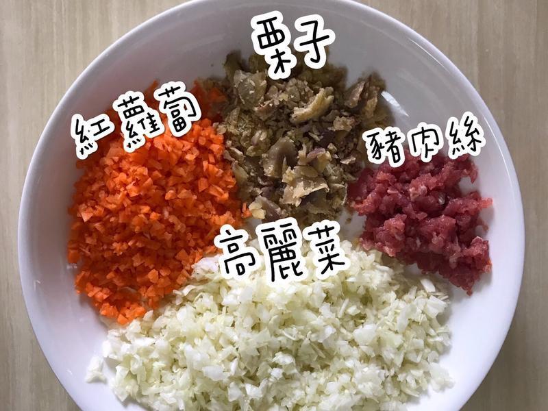 寶寶副食品✨栗子豬肉粥