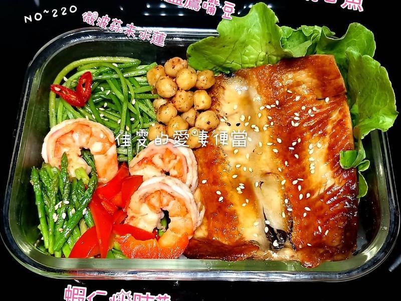 減脂~醬燒虱目魚