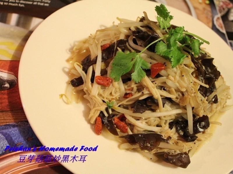 [吃菜] 豆芽菇菇炒黑木耳