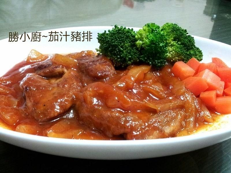 『亨氏番茄醬』幸福茄汁豬排