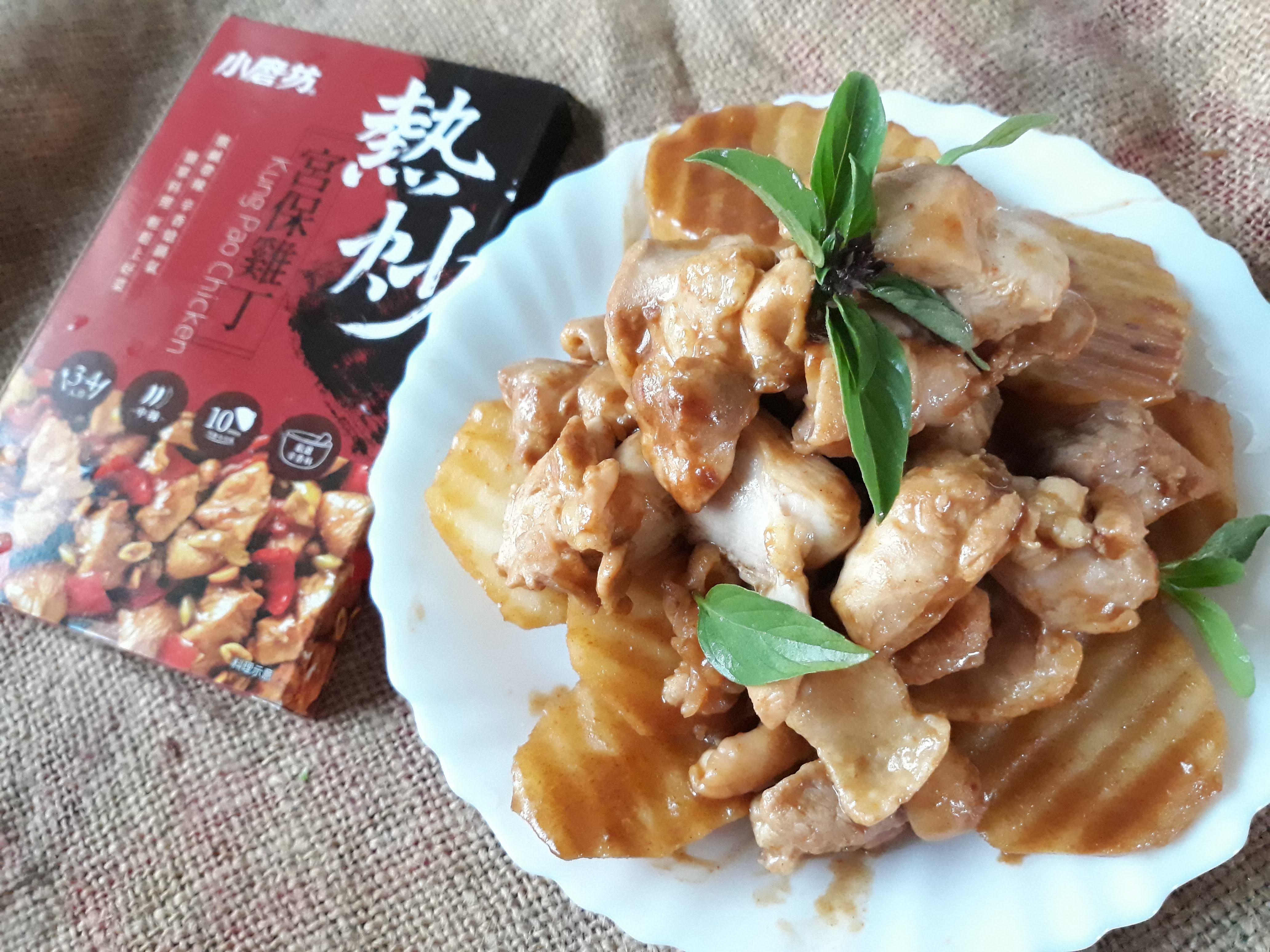 燜燒宮保土豆雞片