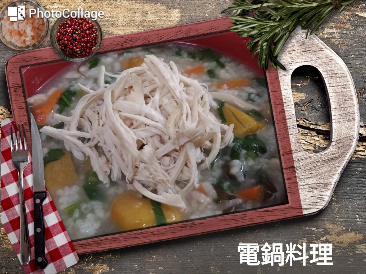 栗子雞絲蔬菜粥