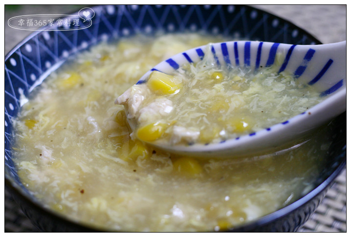 雞茸玉米濃湯