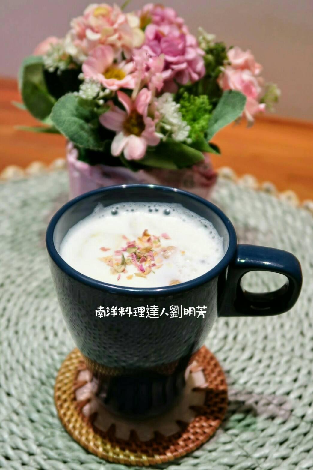 南洋料理達人劉明芳--丁香玫瑰花鮮奶