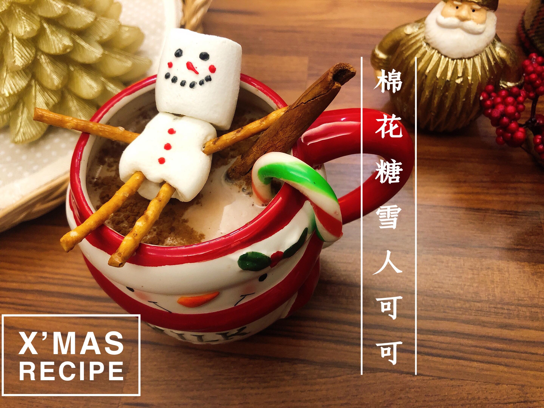 棉花糖雪人可可 聖誕節食譜