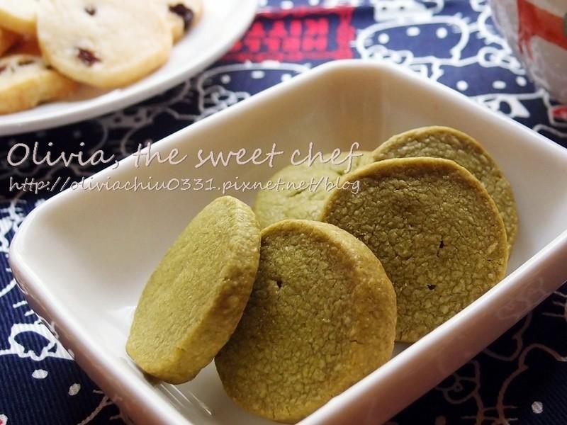 Olivia♥抹茶餅乾