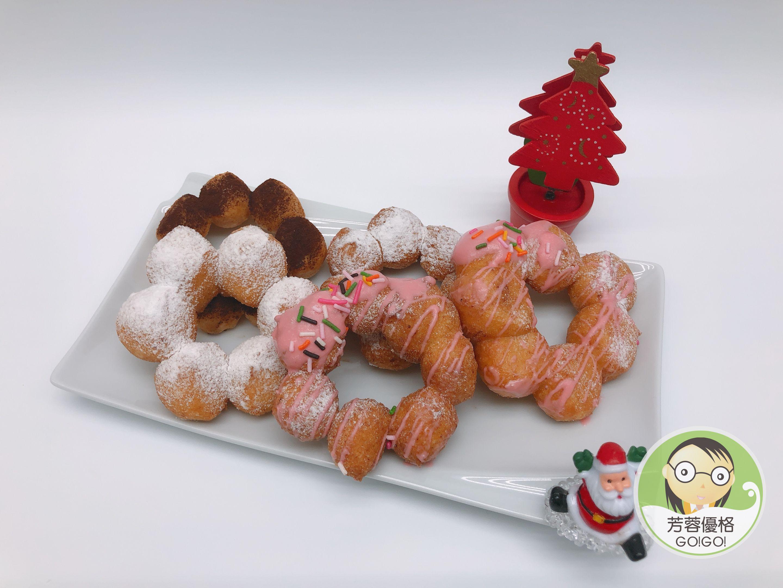 QQ優格甜甜圈~聖誕節派對點心