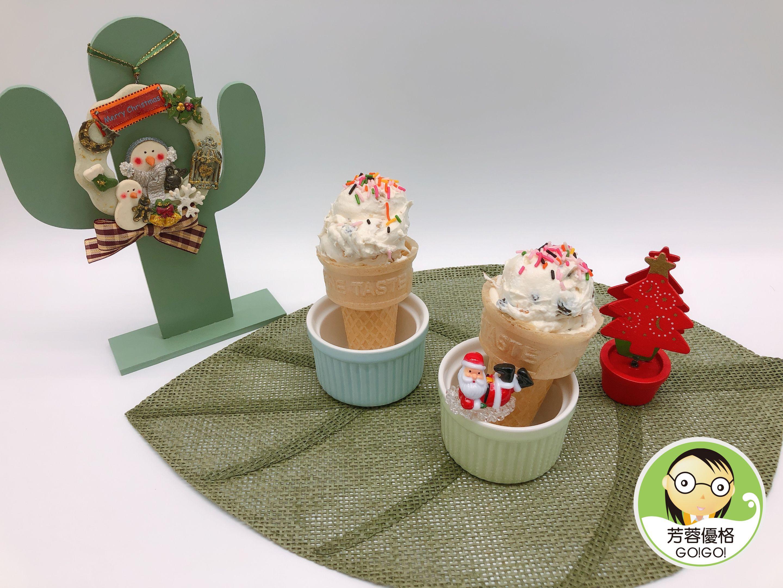 希臘優格冰淇淋~聖誕節派對點心