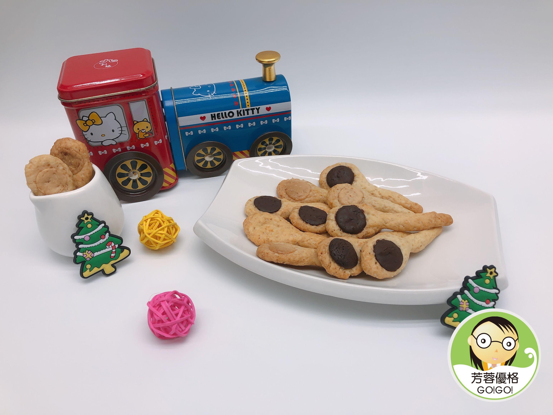 香脆造型優格餅乾~聖誕節派對點心