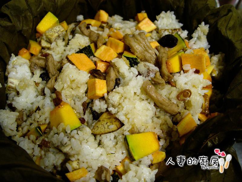 芋香時蔬荷葉飯