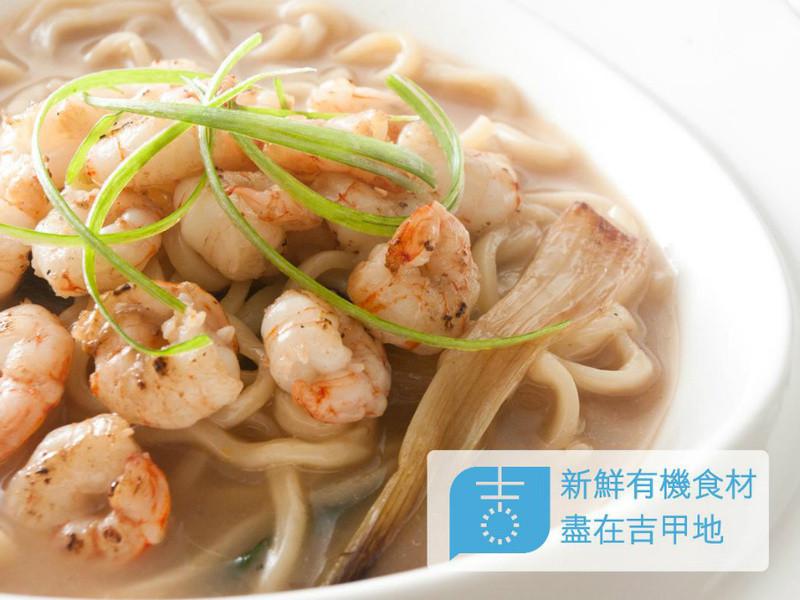 【吉刻美食】來碗熱呼呼的蝦仁煨麵