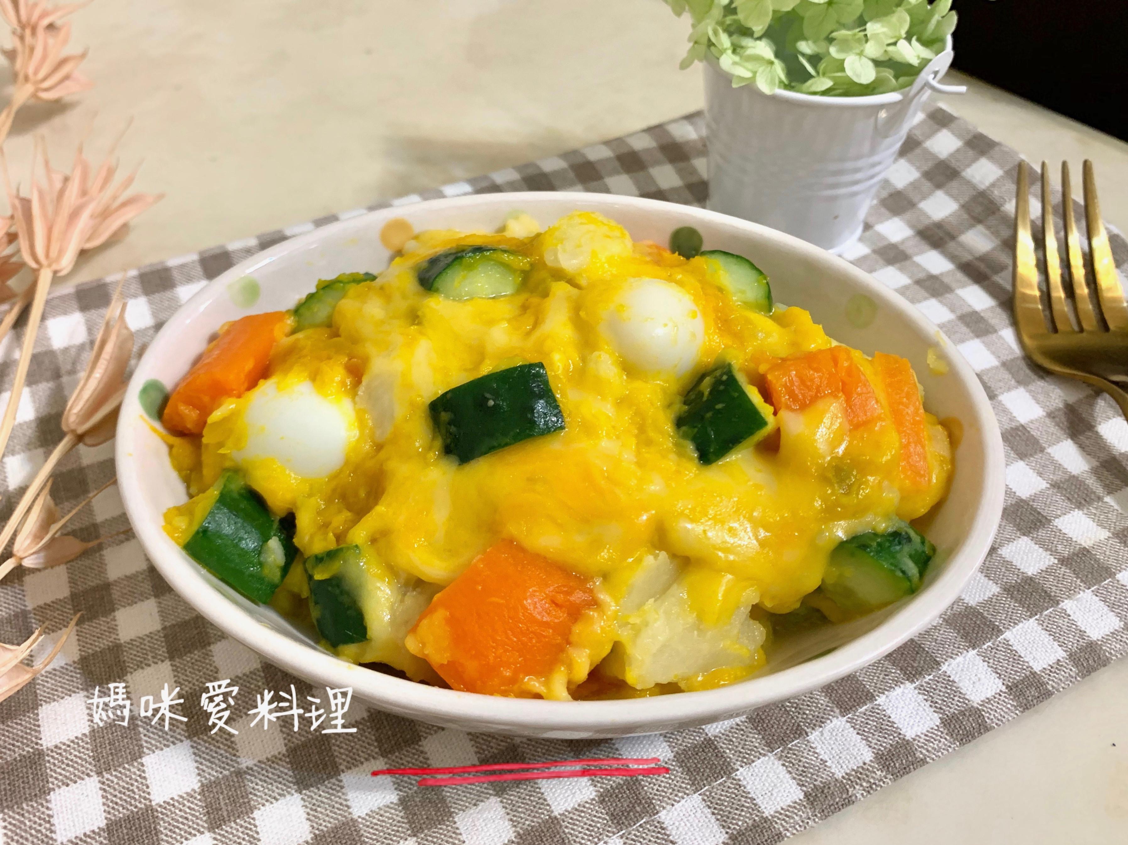 南瓜馬鈴薯沙拉