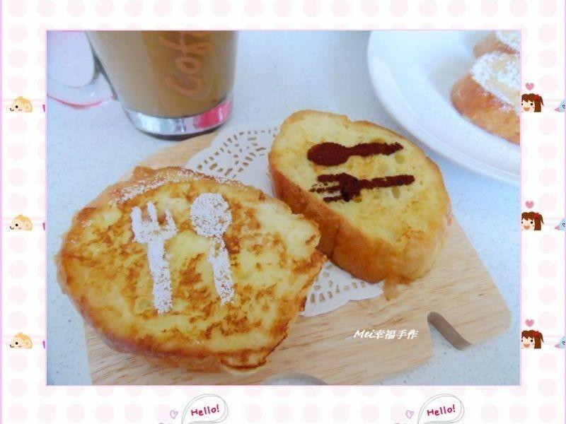 【早安~用法國麵包做法國吐司】