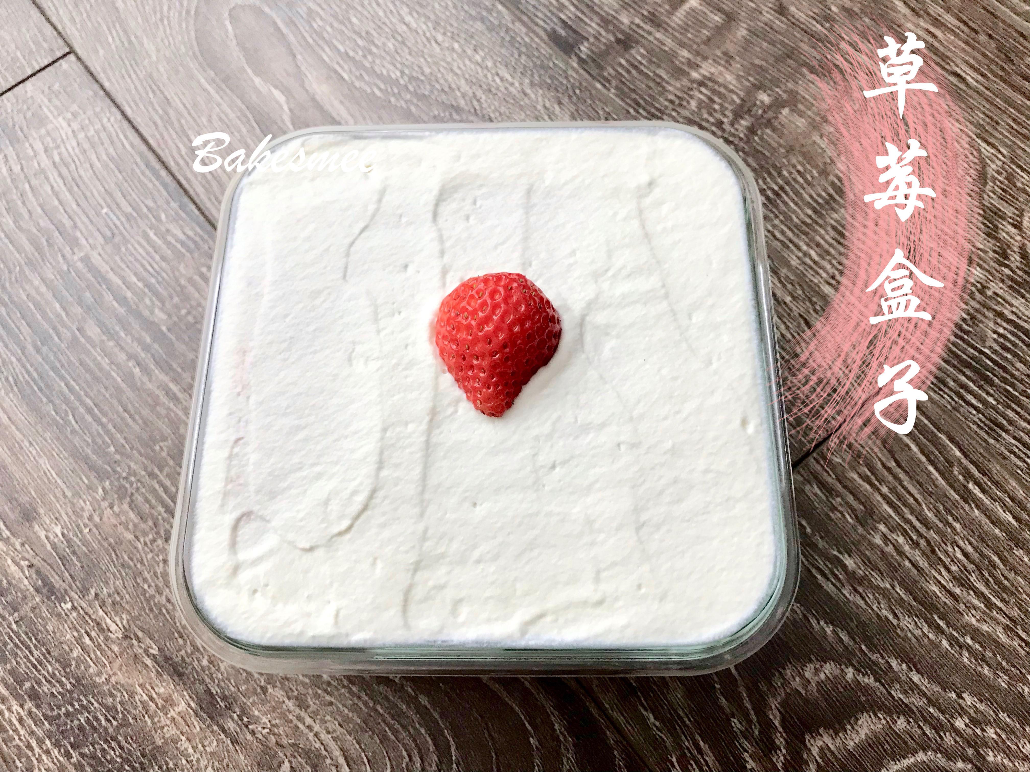 只融你口|好吃到會升天❤【草莓盒子蛋糕】