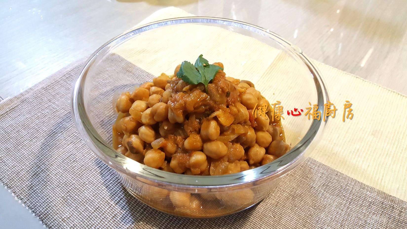 【阿公好料】鷹嘴豆(雪蓮子)咖哩/五辛素