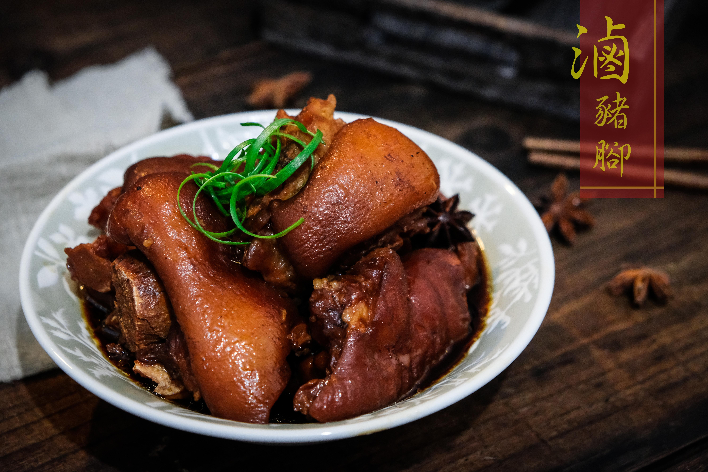 香滷豬腳 - 萬用鍋年菜系列