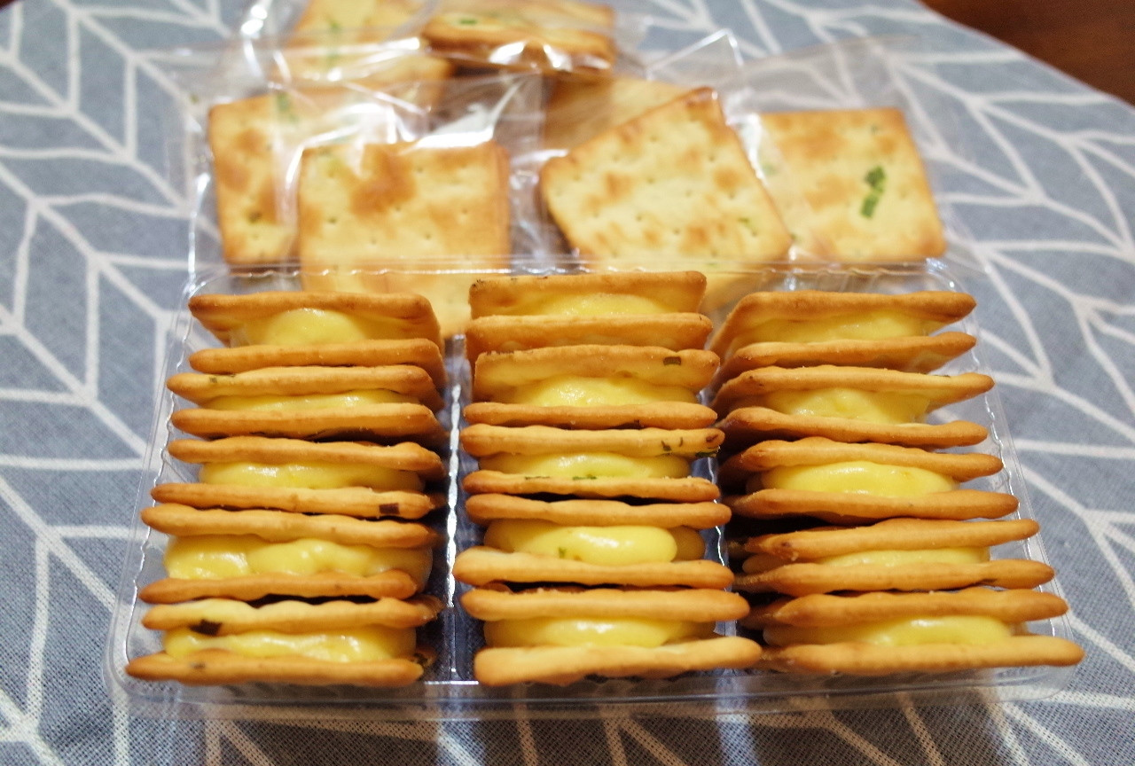 香蔥鹹蛋黃牛軋餅